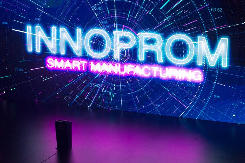 Итоги работы первого дня ежегодной  промышленной выставки ИННОПРОМ-2017,