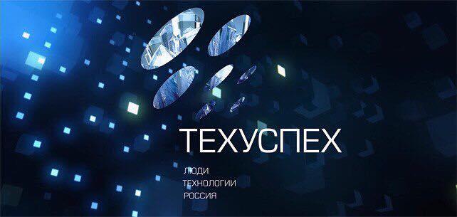 Инновации выведут Россию на мировую арену