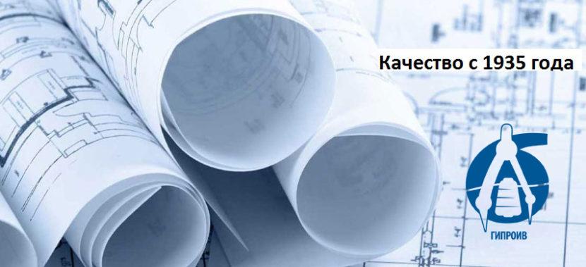 Александр Веркин, «ГИПРОИВ» : «Нефтехимическая промышленность — вершина прогресса, развития науки и техники»