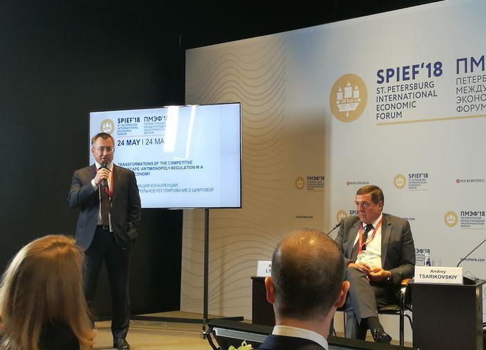 Президент СПбМТСБ Алексей Рыбников выступил на ПМЭФ-2018