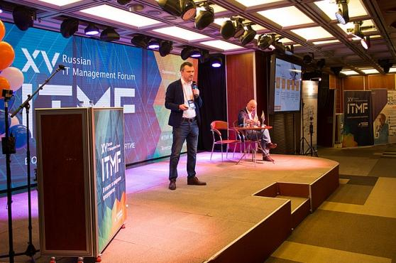 XV ITMF: NAUMEN представил проекты трансформации сервисного управления на базе цифровой платформы