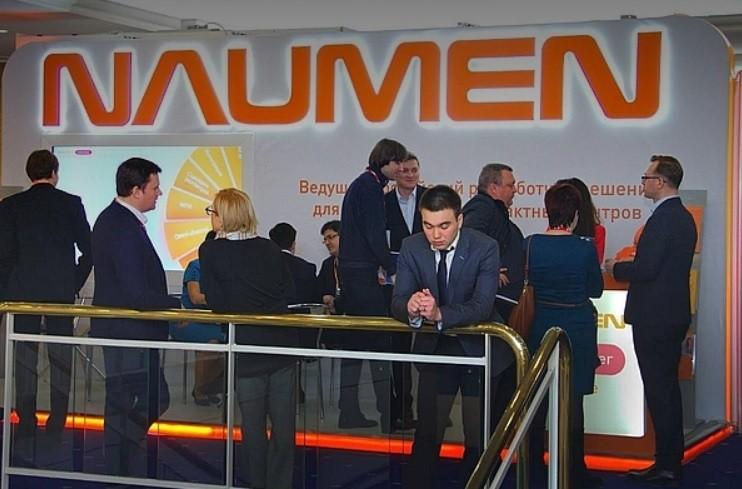 OCS с помощью Naumen Service Desk оптимизировал бизнес-процессы