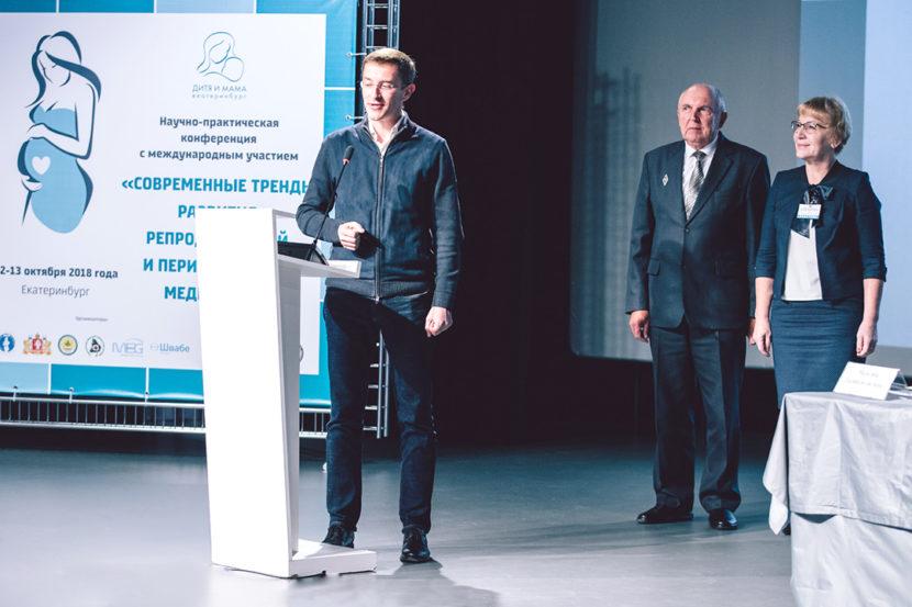 «Швабе» представил медтехнику для младенцев на выставке в Екатеринбурге