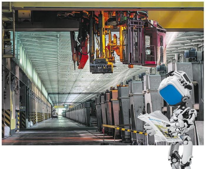 Тотальная роботизация производства. Опыт Русала