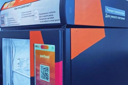 «Росэлектроника» разработала «умную» систему хранения для торговых сетей