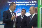 На Иннопроме предсказали наступление термоядерной эпохи
