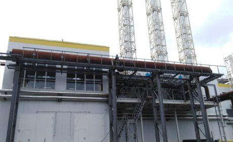 Проект мини-ТЭЦ компании «ШТАРК» получил премию «Золотая молния»